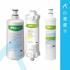 【免運費】3M UVA3000紫外線殺菌淨水器專用活性碳濾心3CT-F031-5*1+紫外線殺菌燈匣3CT-F022-5*1+SQC前置PP濾心3RS-F001-5*1 共3支