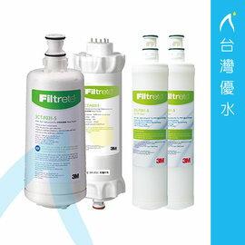 【免運費】3M UVA3000紫外線殺菌淨水器專用活性碳濾心3CT-F031-5*1+紫外線殺菌燈匣3CT-F022-5*1+SQC前置PP濾心3RS-F001-5*2 共4支