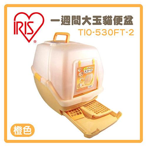 ~力奇~IRIS~一週間大玉貓便盆~ TIO~530~FT~2 ^(橘色^)~1260元^