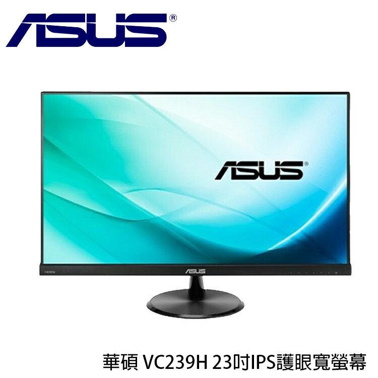 [喬傑數位]華碩 VC239H 23吋IPS護眼寬螢幕