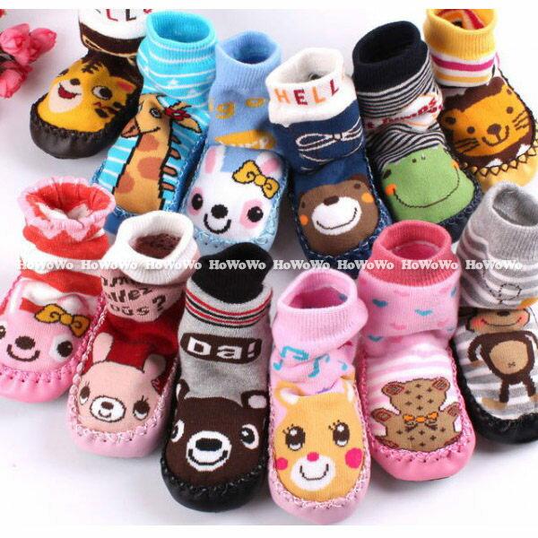 寶寶襪 地板襪/學步鞋/寶寶室內鞋襪(11-14CM)  SS11276
