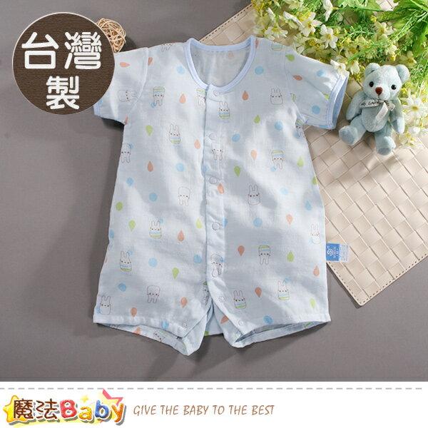 包屁衣台灣製嬰兒純棉紗布短袖兔裝魔法Baby~b0057