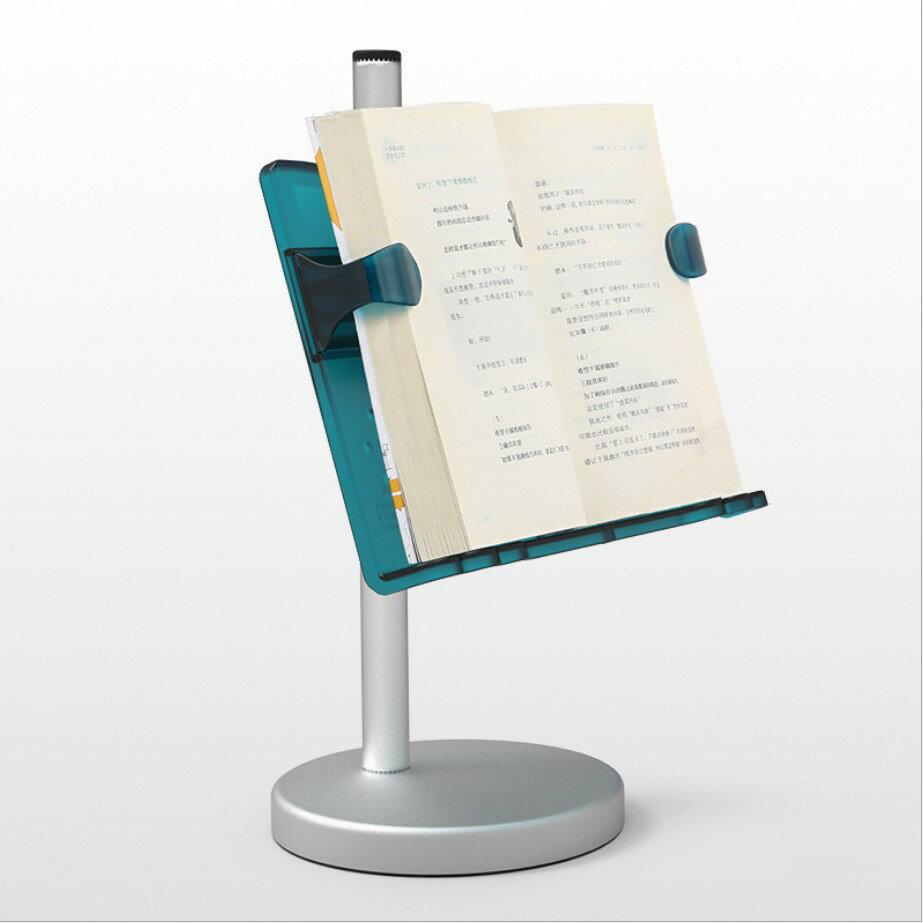 【升降閱讀架】多功能閱讀架 讀書架 平板支架 看書架 琴譜架 閱讀書架 文件抄寫架 樂譜架