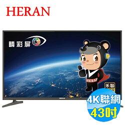 禾聯 HERAN 43吋 4K 聯網 LED液晶電視 HD-434KC1