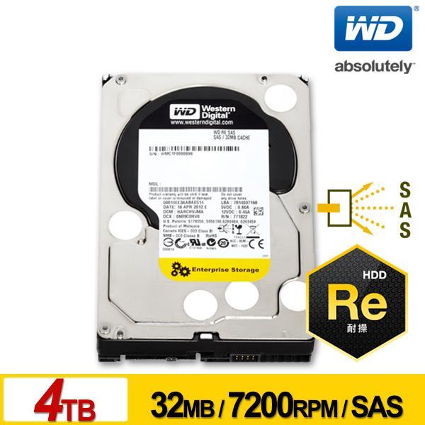 WD4001FYYG(SAS) 企業級Re 4TB 3.5吋SAS硬碟