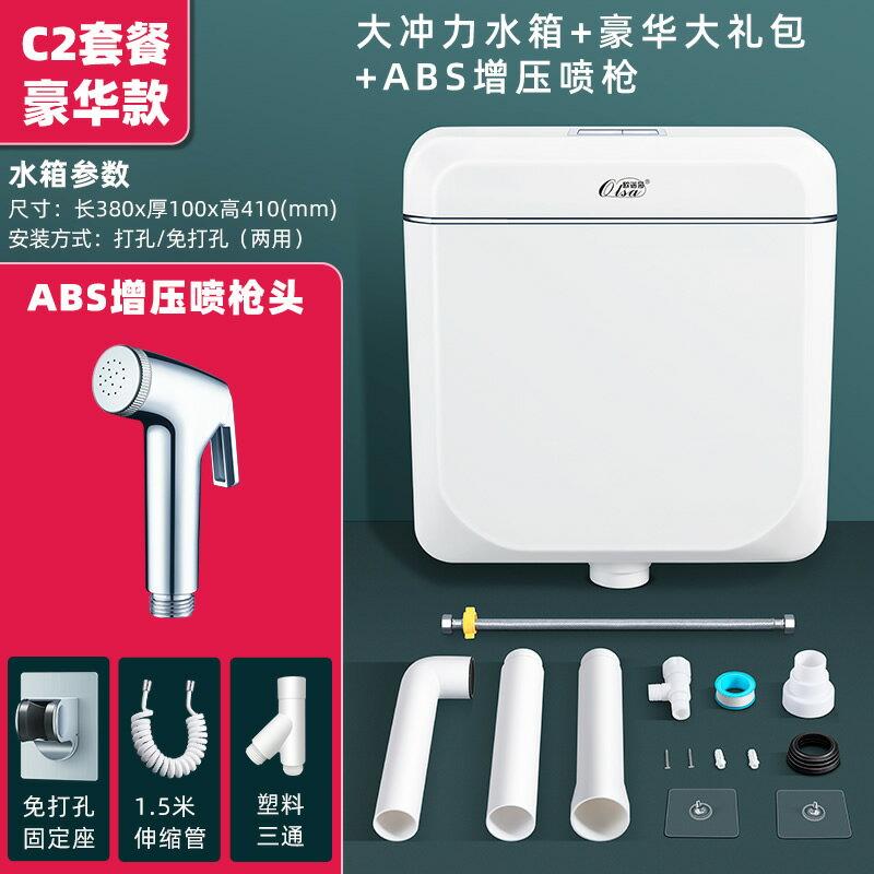 沖水箱 廁所沖水箱節能水箱家用衛生間蹲便器抽水馬桶蹲坑蹲廁大沖力高壓『XY16887』