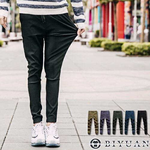 低襠剪裁束口休閒褲