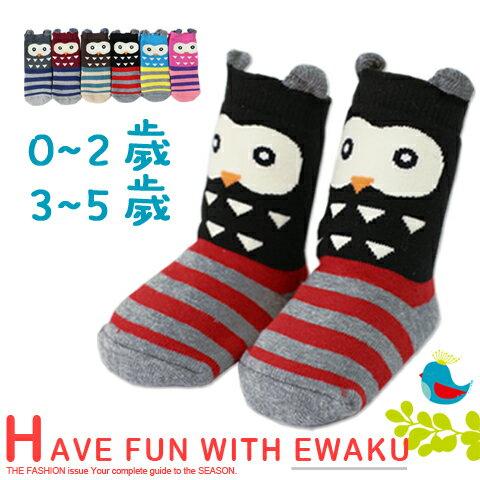 保暖毛巾底止滑寶寶襪貓頭鷹款台灣製pb