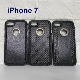 【PGSCASE】支架防震保護殼iPhone7(4.7吋)