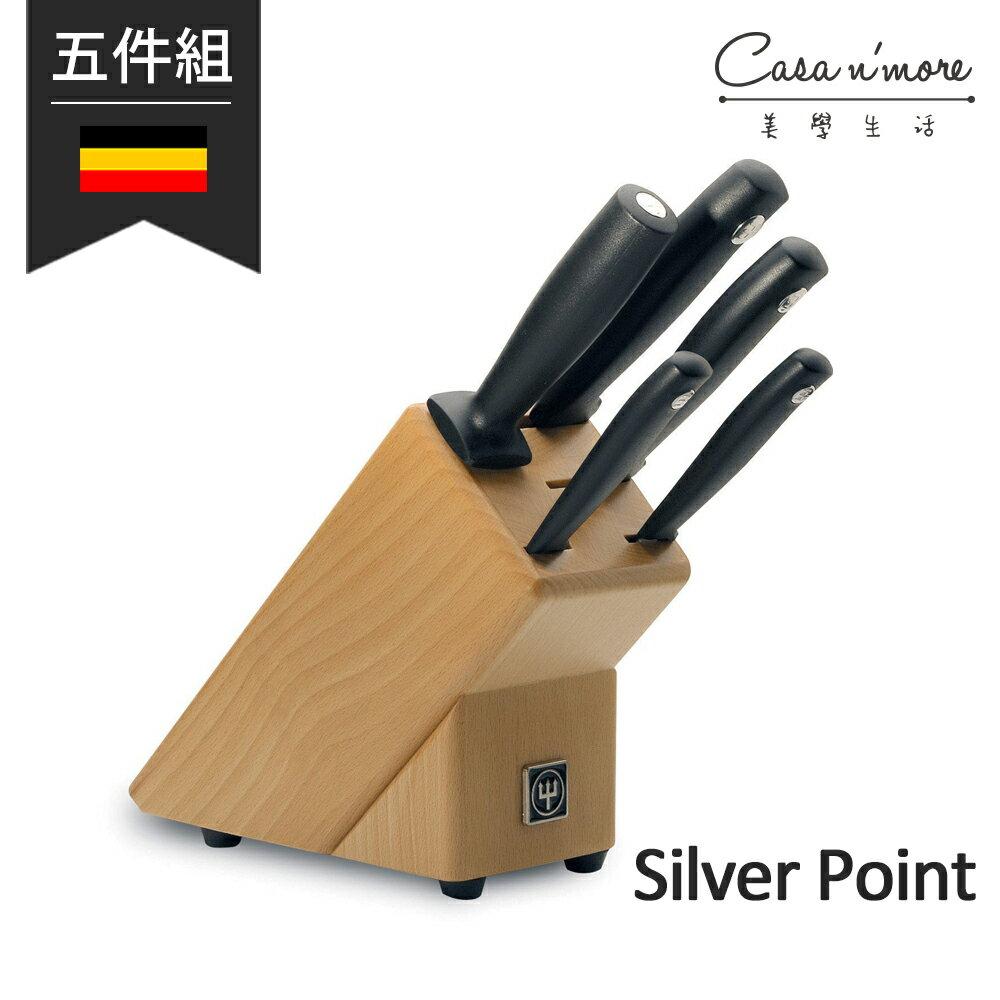 Wusthof 三叉牌 Silver Point 5件組刀組 德國製 - 限時優惠好康折扣