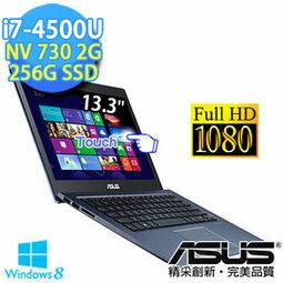 【ASUS】UX302LG-0061A4500U 13.3吋 第四代 i7-4500U FHD高画质超轻薄触控笔电