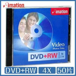 怡敏信 Imation 4X DVD+RW 4.7GB 單片盒裝 光碟 DVD 中環代工