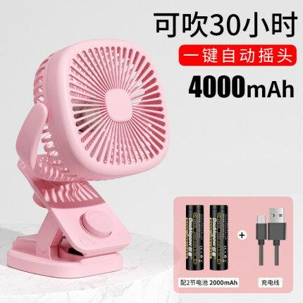 夾扇小風扇usb迷你可充電學生宿舍床上靜音隨身便攜式辦公室桌面臺夾專用小型大風力『CM47034』