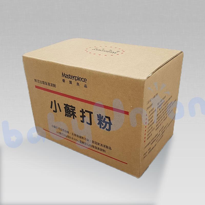 優質良品 - 小蘇打粉 2kg (無添加環保清潔劑)