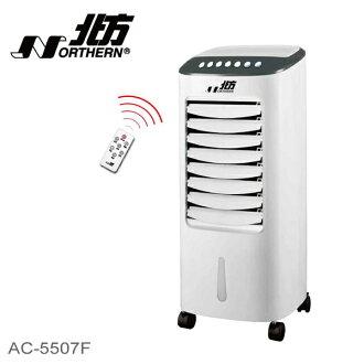 德國北方NORTHERN AC-5507F 移動式冷卻器 AC5507F