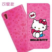 凱蒂貓週邊商品推薦到【Hello Kitty】SONY Xperia XA1 Ultra (6吋) 戀愛系列彩繪可站立皮套(可愛款)
