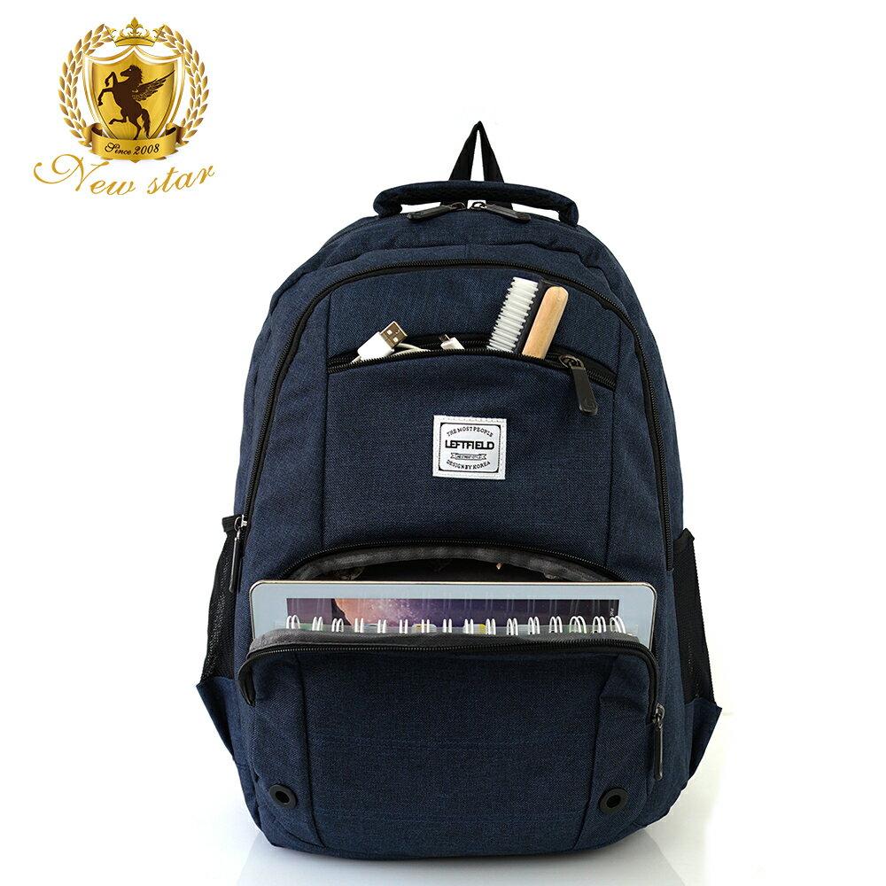 運動輕時尚防水雙層前口袋後背包包 NEW STAR BK237 9