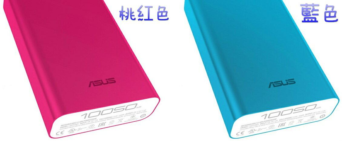 銷量第一 ASUS ZenPower 10050mAh名片型行動電源 華碩行動電源 日本原廠電芯 / 手機 / 勝小米 APPLE 7