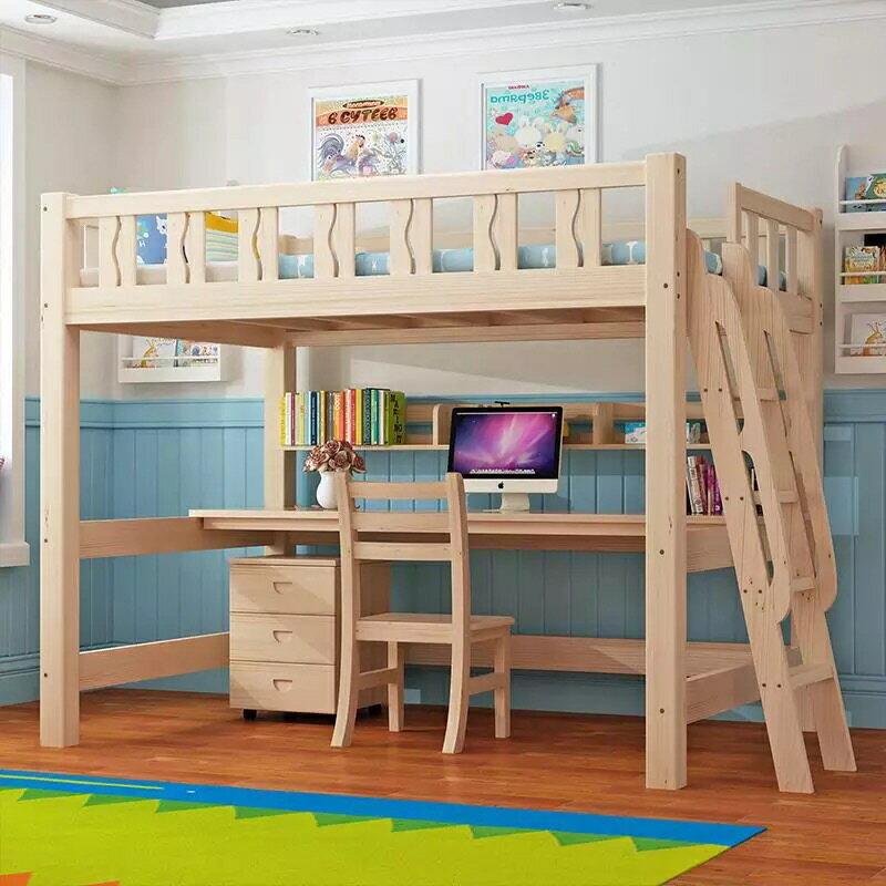 「免運免安裝」小空間 兒童青年 松木實木 高腳床 高架床 上下床 書桌(小蘋果家具)1903