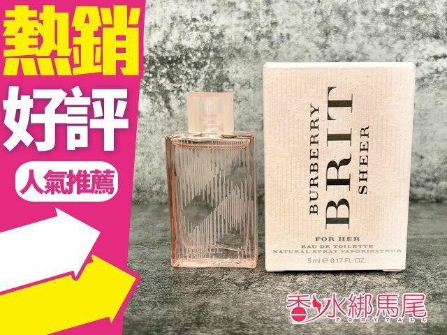 BURBERRY 粉紅風格 女性淡香水 小香5ml 新包裝 原廠小香◐香水綁馬尾◐