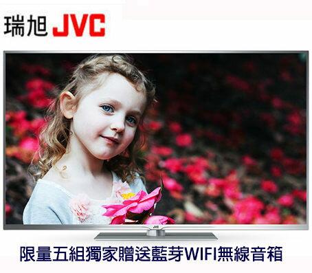 贈藍芽WIFI無線音箱.JVC 55吋WiFi連網液晶電視55C .卡拉OK.4核心.服務熱線02-28476777