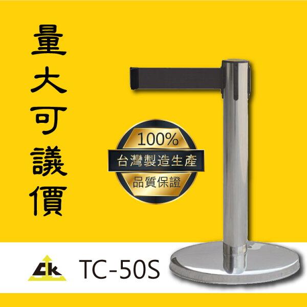 鐵金剛~TC-50S開店欄柱紅龍柱旅館酒店俱樂部餐廳銀行MOTEL遊樂場排隊動線規劃