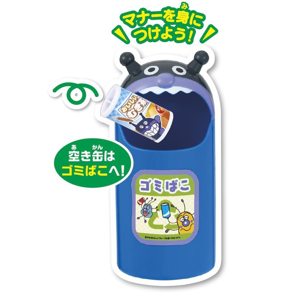 【預購】日本進口日本正版 麵包超人飲料投幣機 自動販賣機 販賣飲料機 豪華版 家家酒玩具 飲料機 便利商店【星野日本玩具】 6