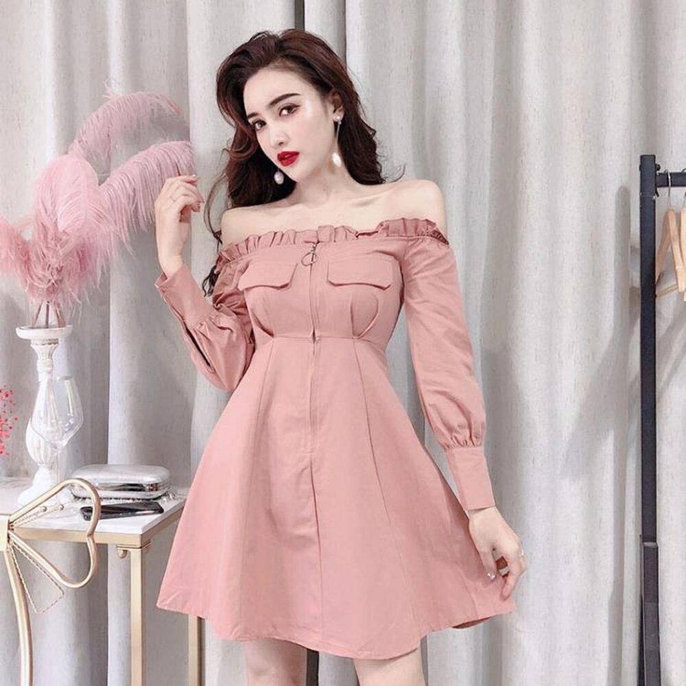 一字領洋裝 很仙的連衣裙名媛氣質一字肩露背長袖修身裙子女 - 都市時尚