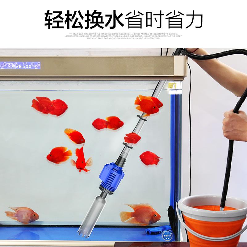 魚缸換水器電動抽水器吸便吸糞器洗沙器清洗神器清理清潔工具