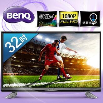 【BenQ】32吋低藍光護眼LED液晶顯示器+視訊盒/32IE5500-DT-145T