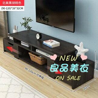 電視櫃 茶幾組合現代簡約小戶型實木色簡易北歐電視機櫃家用客廳桌T【全館免運 限時鉅惠】