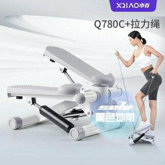 踏步機 家用女登山機腳踏多功能健身運動器材Q780T【全館免運 限時鉅惠】