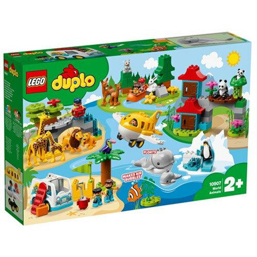 樂高LEGO 10907  Duplo 得寶系列 -動物世界 - 限時優惠好康折扣