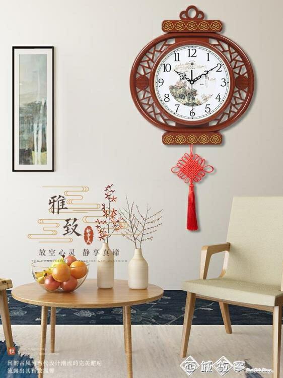 北極星鐘表客廳掛鐘新中式中國風創意時鐘簡約掛表掛墻石英鐘家用