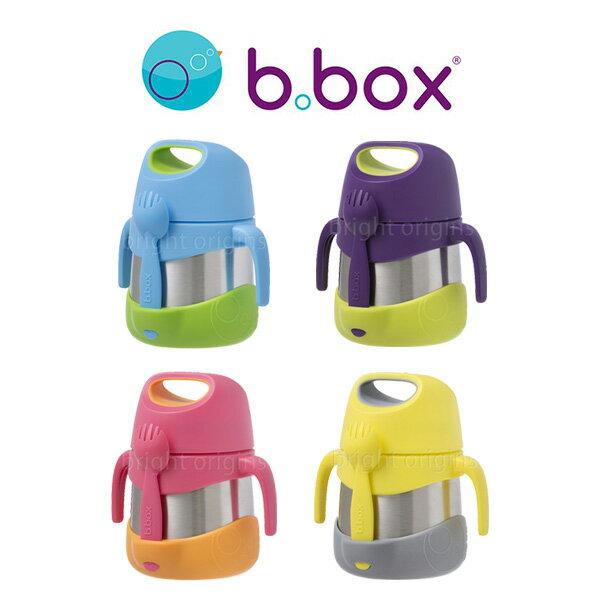 澳洲 b.box 不鏽鋼燜燒罐335ml (多色可選)【悅兒園婦幼生活館】