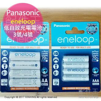 【配件王】現貨3號/4號 日本製 Panasonic國際牌 eneloop 2100次 低自放電池 3號/4號充電電池