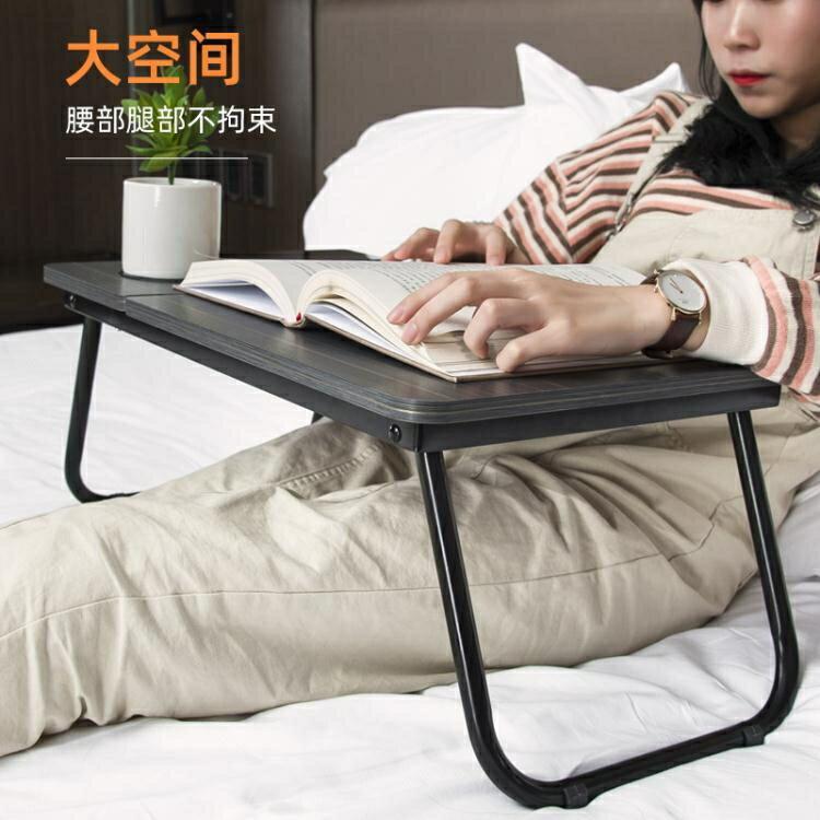 床上折疊小桌子懶人家用臥室坐地小課桌筆記本電腦架可調節學生宿yh