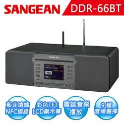 SANGEAN 山進 數位多功能音響  DDR-66BT