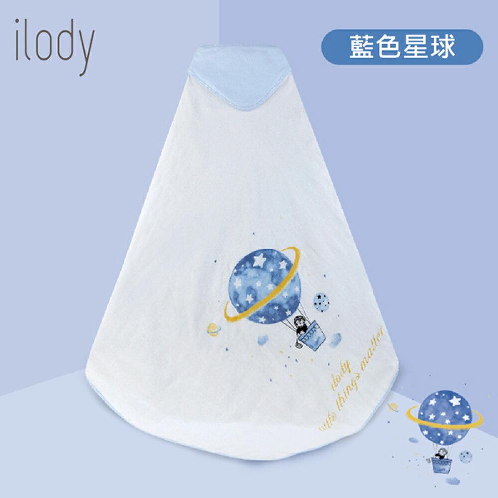 ilody 多功能大方巾禮盒-藍色星球