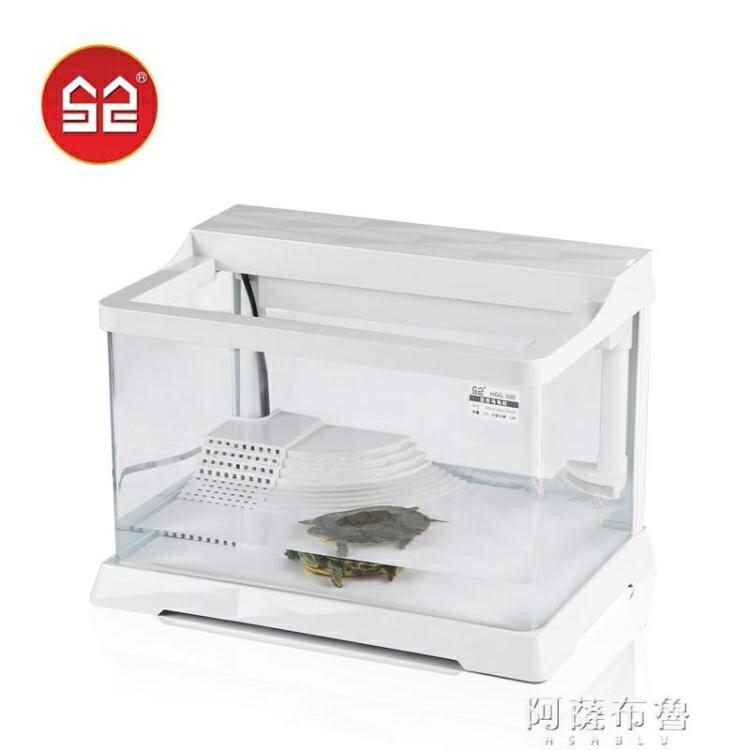 烏龜缸 森森烏龜缸帶曬臺超白高清玻璃養龜的小魚缸小型龜箱水陸缸養龜缸 【居家家】