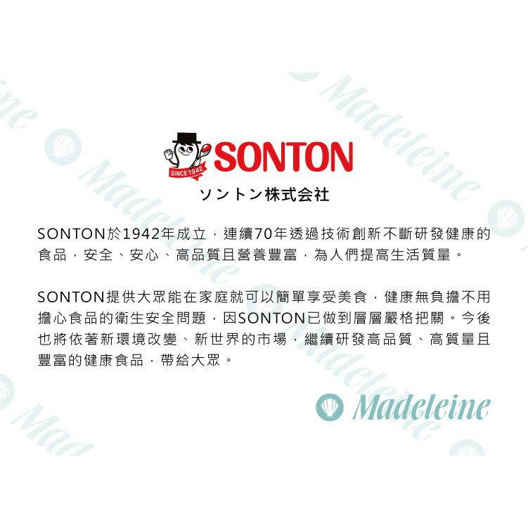 [ 頂級糖品 ]日本SONTON 水飴(水麥芽) 原裝265g
