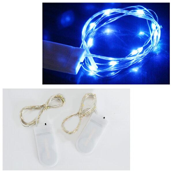 1米10燈線串燈-藍光 LED燈佈置燈 戶外裝飾照明景觀燈 DIY聖誕燈樹燈圍牆掛燈