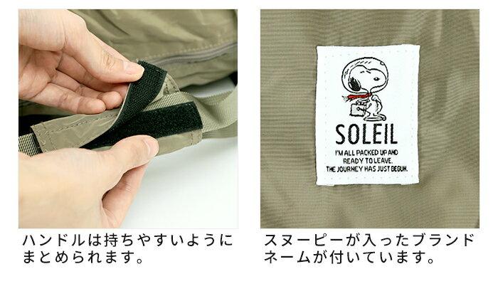 日本SOLEIL  /  超輕量可折疊收納 史努比托特包   /  00011659_hemi19aw40415  /  日本必買 日本樂天直送  /  件件含運 5