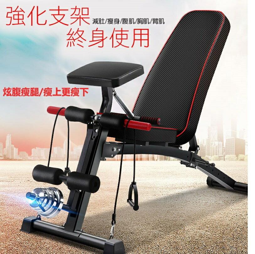 啞鈴椅 啞鈴凳 仰臥板 腹肌板 啞鈴 單槓 拳擊 臂力器 蛙式滑板車 健腹輪
