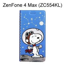 SNOOPY彩繪皮套[筆記本藍]ASUSZenFone4Max(ZC554KL)5.5吋史努比【正版授權】