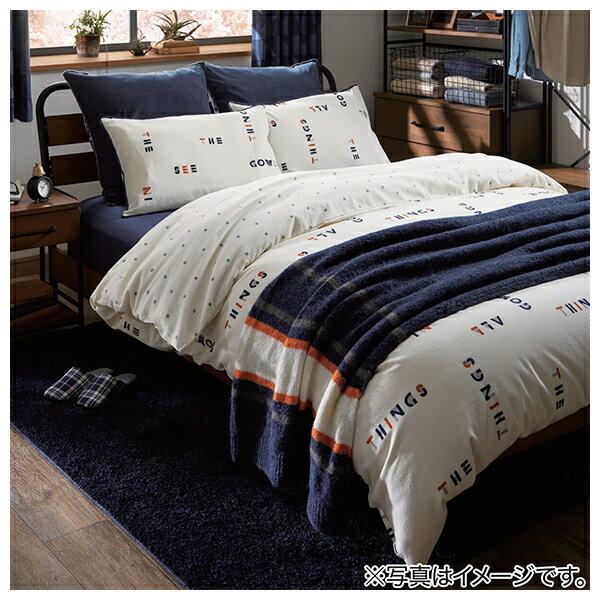 純棉枕套 法蘭絨 LETTER 43×63 NITORI宜得利家居 9