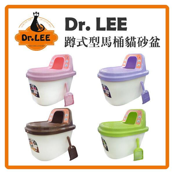 【力奇】Dr.Lee蹲式型馬桶貓砂盆(不沾砂)DL-604-《四色》-1050元(H002C21)