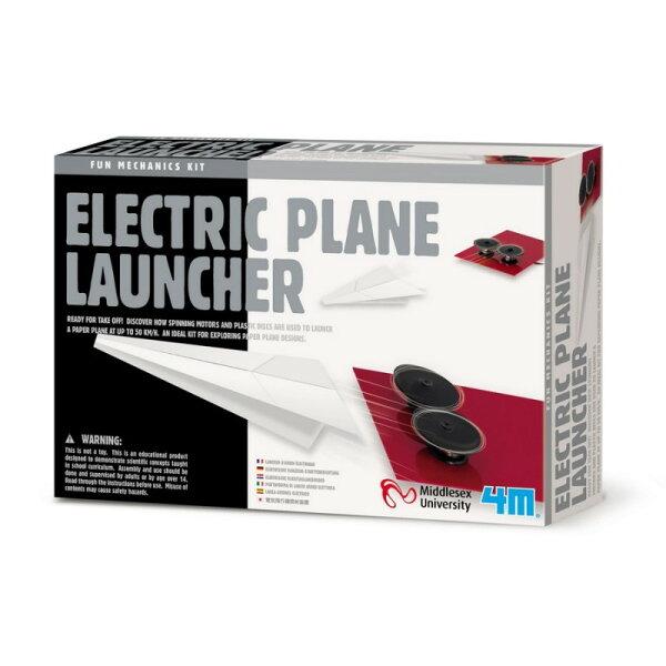 東喬精品百貨商城:【4M科學探索】發射飛行器ElectricPlaneLauncher