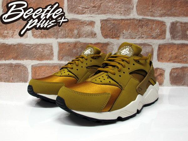 BEETLE PLUS WMNS NIKE AIR HUARACHE RUN 金色 黃色 武士 慢跑鞋 忍者鞋 女鞋 634835-700 1