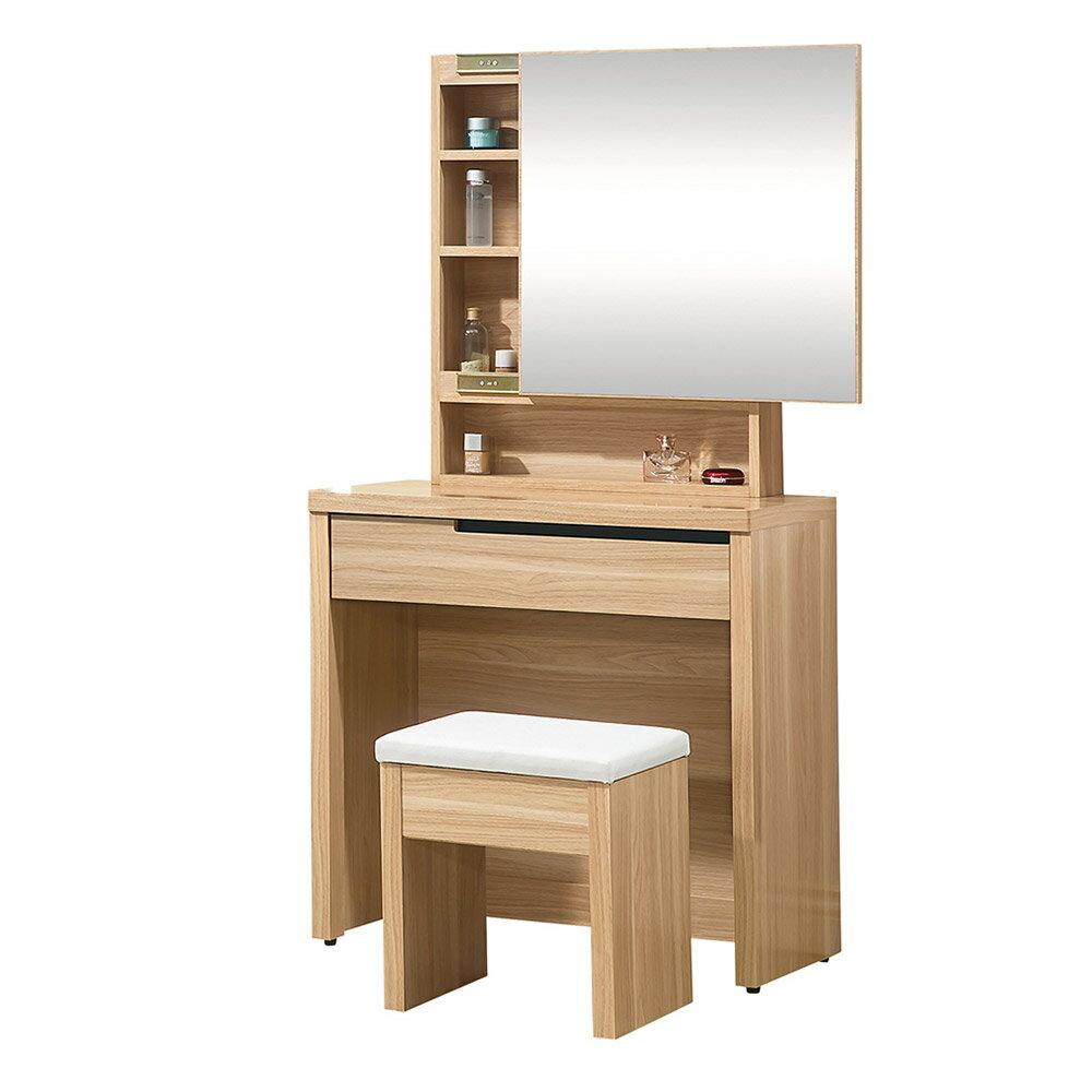 卡妮亞2.6尺鏡台組(含椅)/H&D東稻家居-消費滿3千送點數10%